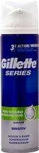 Gillette Series 250ml pianka do golenia Sensitiv